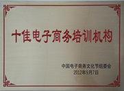 杭州淘宝主播培训 余杭淘宝直播培训哪里有?