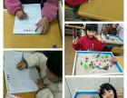 孩子口头表达和笔头能力学习有直接关系淄博沙盘作文加盟电话