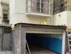 站前西路安鑫雅庭对面熊家 仓库 50平米