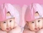 乐婴泉婴儿用品 乐婴泉婴儿用品诚邀加盟
