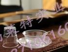 怡斯佳一次性水晶餐具免费加盟
