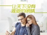 爱大爱稀晶石手机眼镜如何成为代理,微商学院