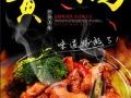 香稻家黄焖鸡 引领餐饮业的首选项目