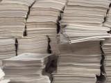 高价上门回收新旧书报纸办公用纸