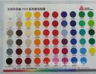艾利膜/3M膜批发零售艾利膜/3M用于户外高端标识门头制作