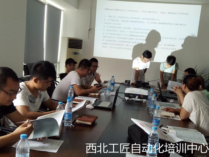 西安三菱FX/Q系列培训_陕西三菱FX/Q系列培训机构推荐