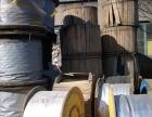 光缆回收 回收光缆 库存光缆回收 二手光缆回收