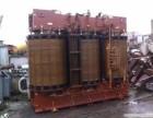 溧阳电力变压器回收(溧阳干式变压器回收价格)变压器拆除回收