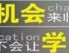 2016年南京财经大学成人高考考前辅导班