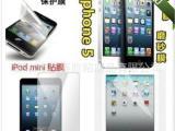 手机保护膜厂家 苹果IPHONE系列三星系列 工厂直销批发保护膜