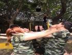 上海青浦军校拓展培训基地团队拓展训练