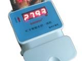 郑州兴邦电子售全国433刷卡水控一体机
