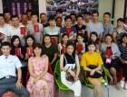 顺德龙江巨人淘宝培训新班开课 淘宝天猫运营推广美工客服培训