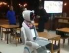 穿山甲旅游神器 无轨送餐机器人