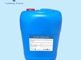 阻垢剂生产厂家哪家好,鲁东环保经验丰富