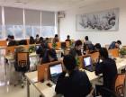 杭州 武汉 长沙学Java就选东渡科技Java精品班