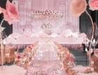 开县婚庆用心专属做婚礼的婚庆公司摩朵婚礼