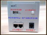 厂家直销 入墙式AP 面板式无线AP  无线路由器 wifi