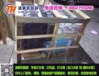广州南沙区珠江专业打木架