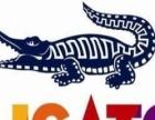 庆阳德国鳄鱼油漆总代理加盟 油漆涂料
