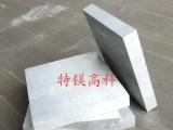 镁合金调刻板AZ31B镁合金板洛阳特镁高科
