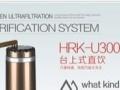 华尔康HRK-RO75G-2纯水机批发