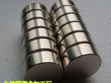 生产 厂家直销 各种规格 磁铁 钕铁硼强磁 圆片 打孔 电镀