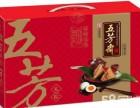 重庆沁园粽子直招代理