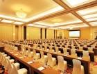 北京郊区大型会议酒店千人会议场地温泉度假村