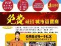 乐活环球控股集团加盟 投资金额 5-10万元