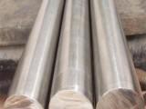 供应日本日立/大同SKD11模具钢 圆钢 板材 规格齐全