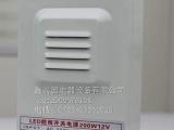 【防雨电源200W12V 户外广告招牌电