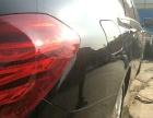 专业汽车凹陷修复