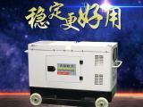 400伏30千瓦柴油发电机报价