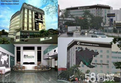 北京免联考MBA / 亚洲城市大学 / 国际认可