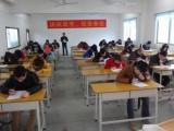 济南成人高考学习方式