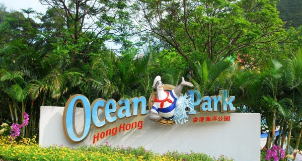 海洋公园维多利亚港