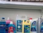 家庭小本创业,玻璃水防冻液生产设备配方