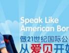 学习英语培训技能还是培养思维更重要