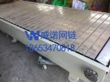 汽车压铸零部件板链式冷却输送机