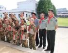 2018年红领巾少年军校杭州分校夏令营电话联系方式