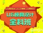 上海松江模具CAD培训,solidworks培训