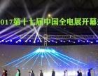 杭州高清LED大屏 线阵音响 户外婚礼 会议灯光音