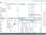 因格软件门板雕刻生产软件