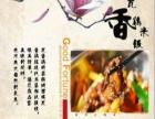 瓦香鸡米饭加盟 鸡肉入味肉质嫩 操作简单易上手