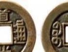 玉器,瓷器,古币。想要出手找不到买家的,请保证正品