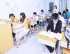 厦门早稻田韩语培训