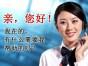 欢迎进入!武汉武昌区海尔空调(海尔各中心(售后服务总部电话