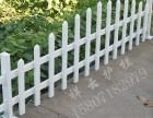 河南pvc塑钢护栏草坪护栏施工围挡道路护栏变压器护栏厂家直销