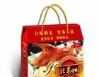 长治纸箱印刷厂生产牛肉粗粮坚果纸箱彩箱
